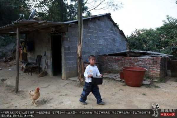 A Six-year-old Chinese Outcast
